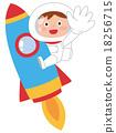 火箭 宇航員 男孩 18256715