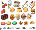 糖果 甜食 點心 18257698