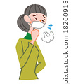 老人 感冒 寒冷 18260918