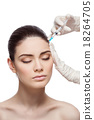 Woman gets collagen injection 18264705