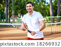 Concept for male tennis player 18266932