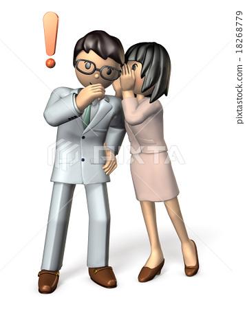 Male and female talking secret 18268779