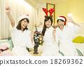 人 耶誕節 尤爾 18269362