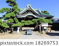 Shibamata Takumi 18269753