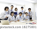 商业 商务 微笑 18275801