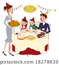 家庭 家族 家人 18278630