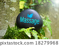 The word Massage on a stone 18279968