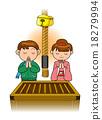 first, shrine, visit 18279994