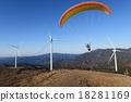 滑翔傘 山 樁 18281169