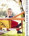 Cute little boy 18281304