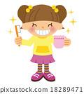 牙膏 牙粉 孩子 18289471