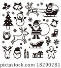 聖誕節 18290281