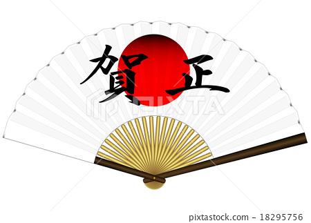 Folding fan Hinomaru Hatamari 18295756