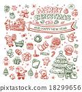 벡터, 크리스마스, 성탄절 18299656