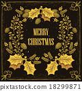 卡片 祝贺 庆典 18299871