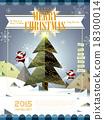 圣诞节 圣诞 圣诞树 18300014