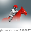 Equestrian Jumping 3D symbol, Olympic sports 18300937