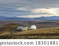 Mt John 18301881
