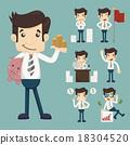 Set of office worker  , eps10 vector format 18304520