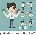 Set of office worker 18304524