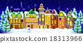 城镇 冬天 冬 18313966