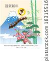 新年賀卡 賀年片 猴年 18315516