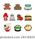 福岡插圖 18316926