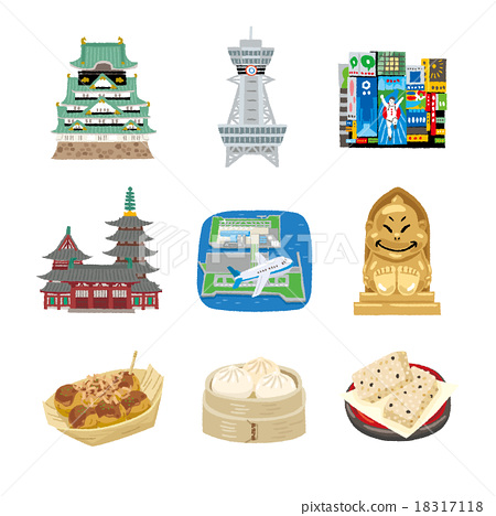 osaka, special product, vector 18317118