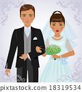 矢量 矢量图 新娘 18319534