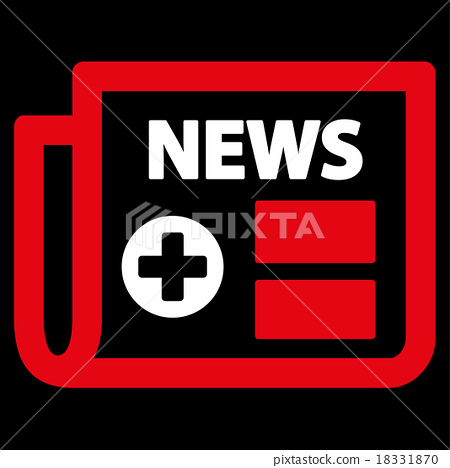 Medical Newspaper Icon 18331870