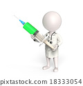 Doctor with syringe 18333054