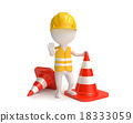 Worker with traffic-cones 18333059