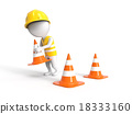 Worker with construction cones 18333160