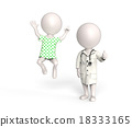 Doctor and patient in good mood 18333165