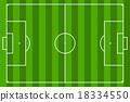 Soccer field or football field, Vector 18334550
