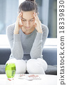 Depressed woman 18339830