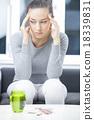 Depressed woman 18339831