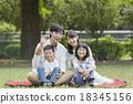 2 세대 가족 가족 여행 18345156