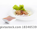 Crispy catfish salad on white dish 18346539
