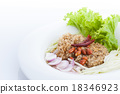 Crispy catfish salad on white dish 18346923