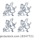 Hand Drawn Judo Throw Isolated Vector 18347721