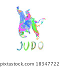 Hand Drawn Judo Throw Isolated Vector 18347722