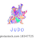 Hand Drawn Judo Throw Isolated Vector 18347725