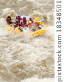 Whitewater River Rafting Adventure 18348501