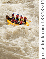 Whitewater River Rafting Adventure 18348504