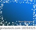 christmas, noel, x-mas 18350325