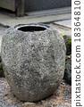 石頭水盆 洗手用的水 石臼 18364810