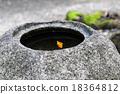石頭水盆 洗手用的水 石臼 18364812