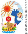 新春 新年的 新年 18367167