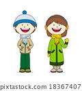 best friends 18367407